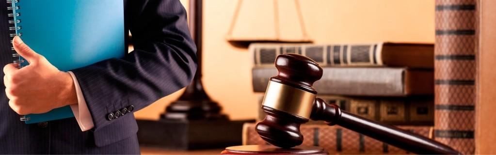Юридические услуги Уфа