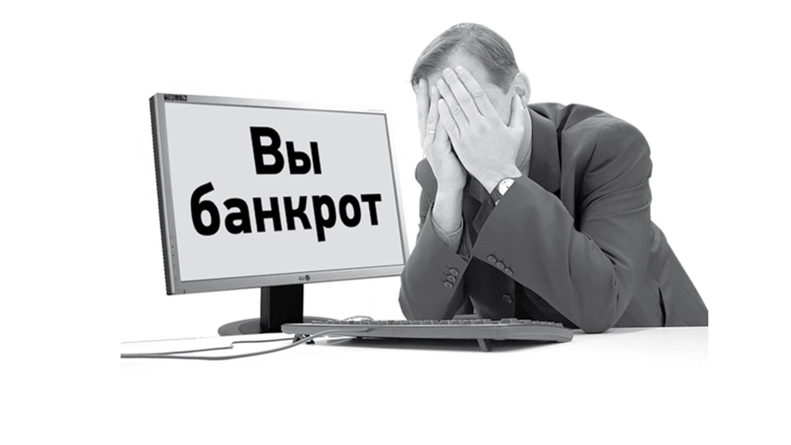 банкротства физического лица