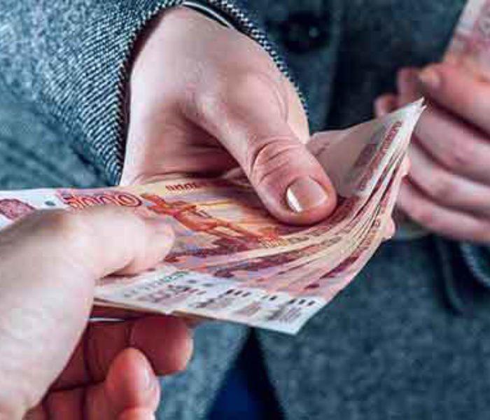 Как вернуть долг