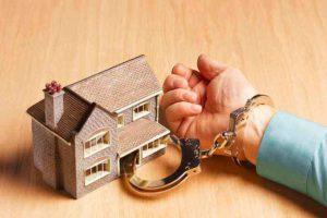 Освобождение от ареста